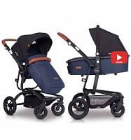 Детская универсальная коляска 2в1 EasyGo Soul Air Denim