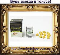 Супра Пе препарат для супер потенции 10 таблеток упаковка