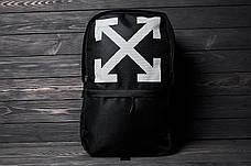 Городской Рюкзак Off-White Black черного цвета, фото 2