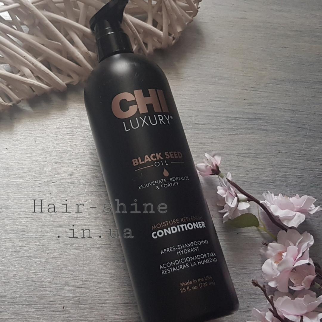 Кондиционер для волос с маслом черного тмина CHI Luxury Black Seed Moisture Replenish Conditioner 739 ml.