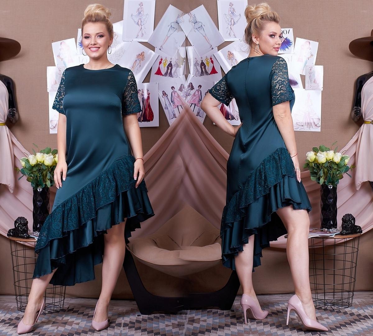 Женское ассиметричное платье атласное с отделкой из гипюра 50-52, 54-56, 58-60