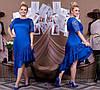 Женское ассиметричное платье атласное с отделкой из гипюра 50-52, 54-56, 58-60, фото 2