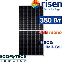 Солнечная панель Risen RSM144-6-380M/5ВВ PERC монокристалл