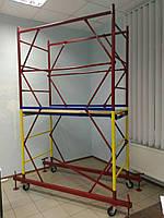 Вышка тура строительная на колесах для работ на высоте от производителя
