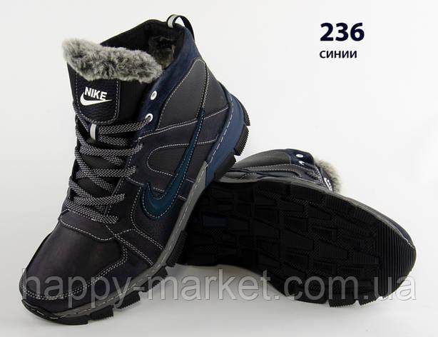 Кожаные мужские зимние кроссовки ботинки синие Nike, шкіряні чоловічі чоботи, спортивные ботинки, фото 2