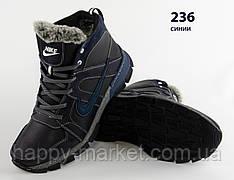 Кожаные мужские зимние кроссовки ботинки синие Nike, шкіряні чоловічі чоботи, спортивные ботинки