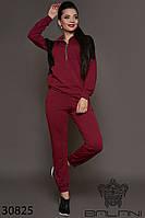 Качественный спортивный костюм женский кофта на молнии и брюки с манжетами цвет марсала с черной вставкой