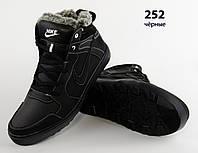 Чёрные кожаные ботинки Nike