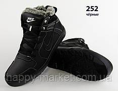 Кожаные мужские зимние кроссовки ботинки чёрные Nike, шкіряні чоловічі чоботи, спортивные ботинки