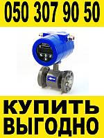 Расходомер электромагнитный Купить Цена_050~307`90`50