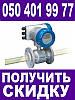 Optiflux 2300 krohne производитель Цена_050`307~90`50