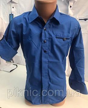 Рубашка школьная 2в1 для мальчиков 7,8,9,10 лет. Длинный и короткий рукав, детская, слим. Турция. Синий, фото 2