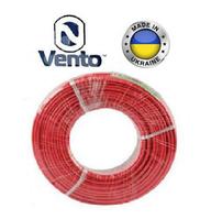Труба для теплого пола VENTO PE-RT/EVOH 16Х2.0 ММ RED