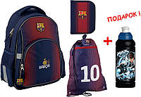 """Комплект. Рюкзак школьный FC Barcelona BC19-513S + пенал + сумка, ТМ """"Kite"""" (вариант 2)"""