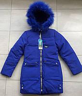 Куртка зимняя на девочку 9-11 лет синий цвет, фото 1