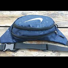 Бананка два отдела, nike, сумка на пояс барыжка, фото 2