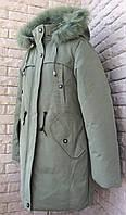 Куртка зимняя на девочку 8-12 лет фисташковый цвет, фото 1