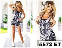 Платье туника женская летнее 5572 ЕТ