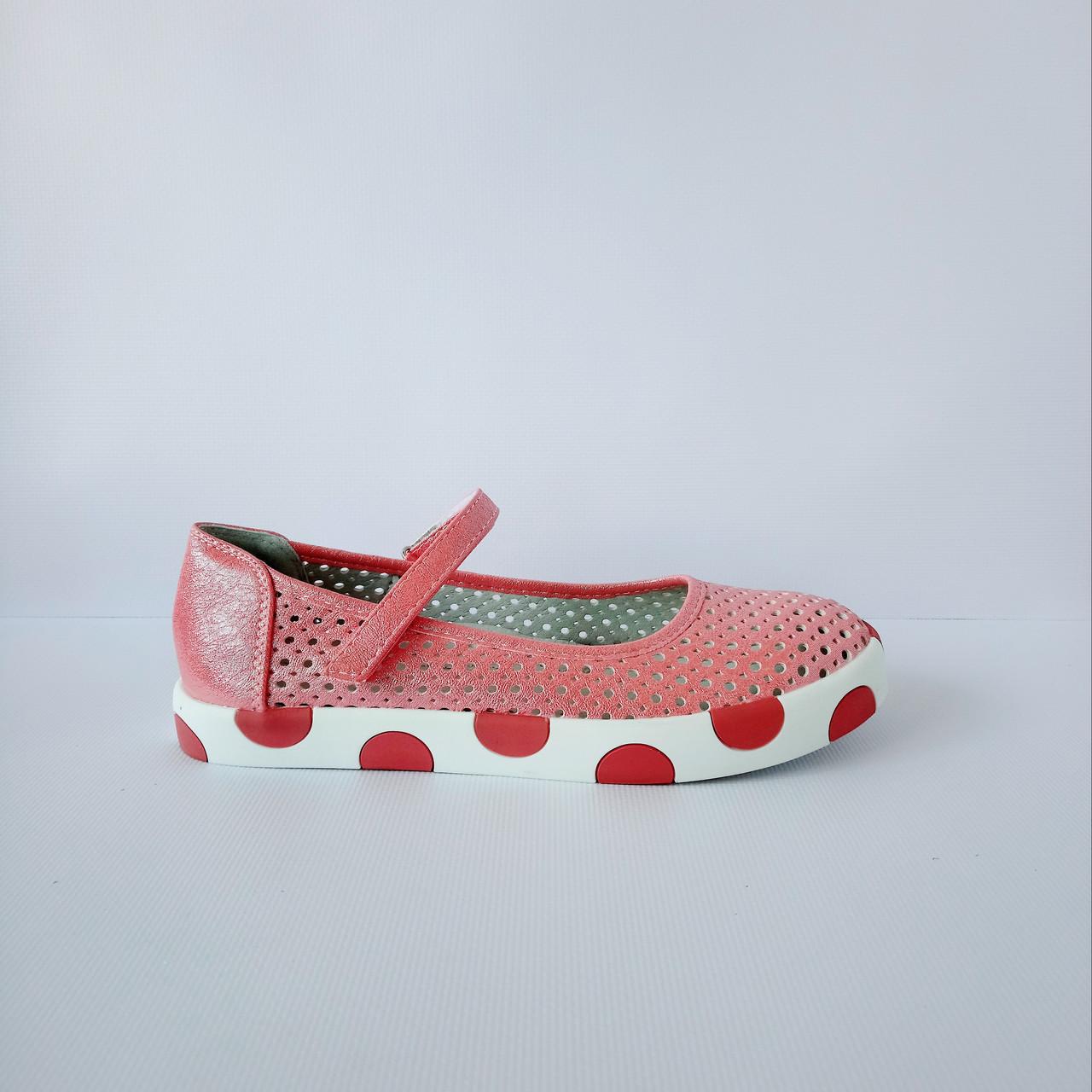 Школьные туфли с перфорацией девочкам, р. 32, 33, 34, 35, 37 Сменка.