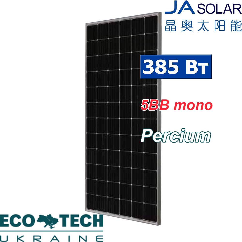 Солнечная панель JA Solar JAM72S01-385W PR 5BB монокристалл
