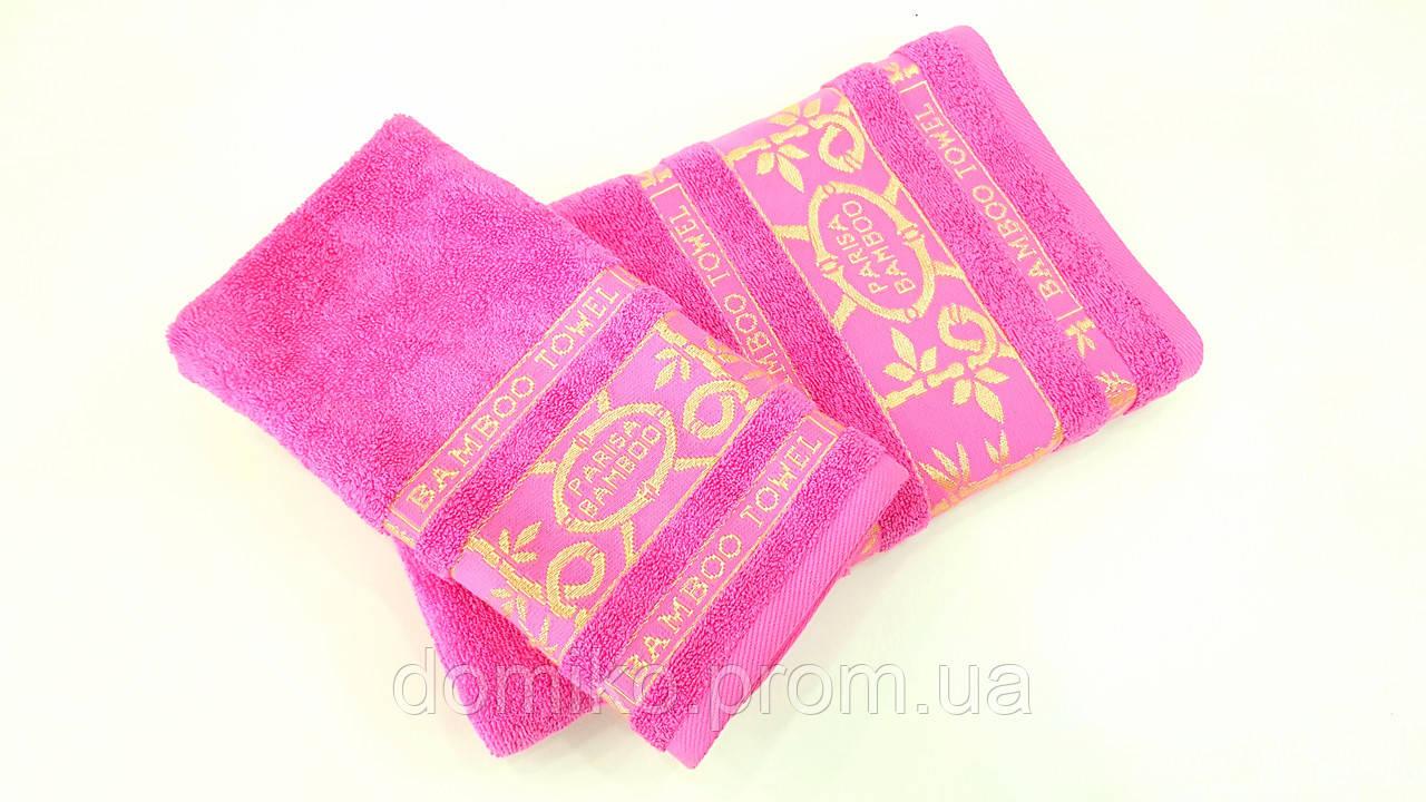 Набор бамбуковых полотенец Баня + лицо розовые, плотность 450