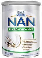Nestle Молочная смесь NAN Кисломолочный 1, 400г