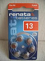 Батарейка Renata ZA13 для слуховых аппаратов, 6 шт,цена за блистер