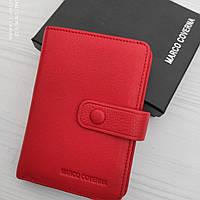 Маленький кожаный кошелёк красного цвета из натуральной кожи