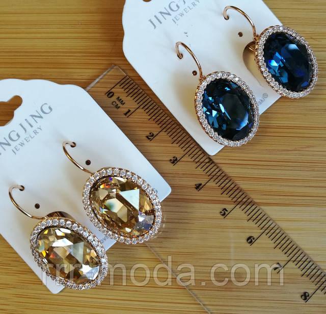 Шикарные золотые серьги с овальными кристаллами оптом в Украине. Фото