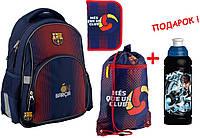 """Комплект. Рюкзак школьный FC Barcelona BC19-513S + пенал + сумка, ТМ """"Kite"""" (вариант 4)"""