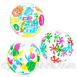 BW Мяч 31001 61см, 3 вида
