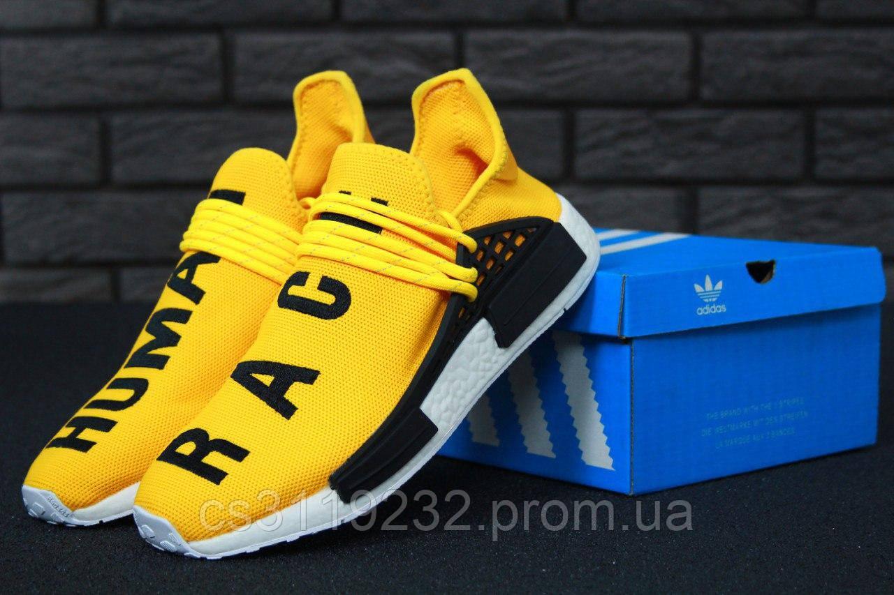 Мужские кроссовки Adidas NMD (желтые)