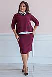 Нарядный женский костюм тройка с юбкой Размер 50 52 54 56 58 60 В наличии 3 цвета, фото 2