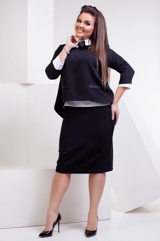 Нарядный женский костюм тройка с юбкой Размер 50 52 54 56 58 60 В наличии 3 цвета