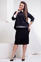 Нарядный женский костюм тройка с юбкой Размер 50 52 54 56 58 60 В наличии 3 цвета, фото 1