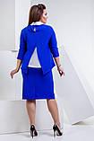 Нарядный женский костюм тройка с юбкой Размер 50 52 54 56 58 60 В наличии 3 цвета, фото 4