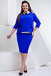 Нарядный женский костюм тройка с юбкой Размер 50 52 54 56 58 60 В наличии 3 цвета, фото 6