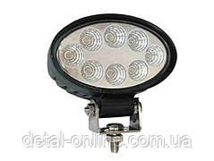 Фара дополнительная LED 24W (8x3W Epistar) овальная, 1800lm, 9-32V (Flood) 950-990310010