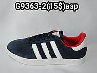 Кроссовки мужские Adidas 350 оптом (41-46)