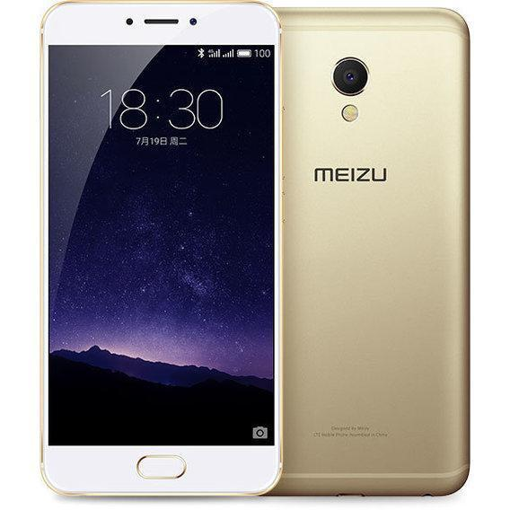 Смартфон Meizu MX6 Gold 3+32 GB б/у