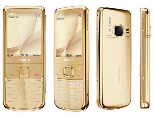 Мобильный телефон Nokia N6700 classic gold б/у