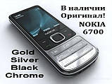 Мобильный телефон Nokia N6700 classic chrome б/у, фото 4