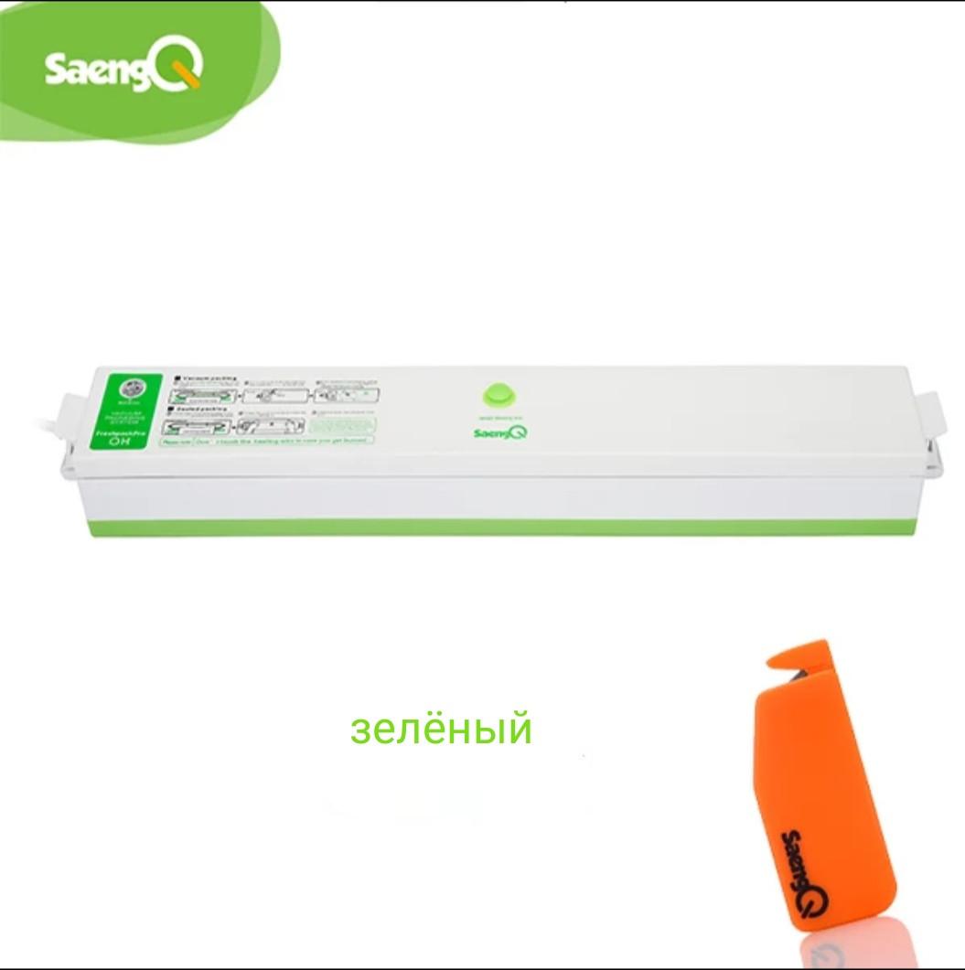 Вакууматор SaengQ. Вакуумный упаковщик бытовой зеленый