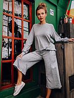 Женский модный костюм на осень ( свитшот + кюлоты )  - серый
