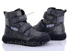 Детская обувь 2019 оптом. Детская демисезонная обувь бренда M.L.V. для мальчиков (рр. с 27 по 32)