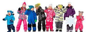 Верхняя детская и подростковая одежда