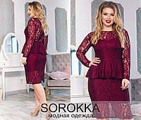 Нарядное гипюровое платье новая коллекция ( р. 48-54)