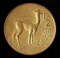 Монета Перу 1/2 соль 1973 г. Лама