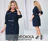 Стильное женское платье  большого размера ТM Sorokkа р.50,52,54,56, фото 4