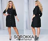 Стильное женское платье  большого размера ТM Sorokkа р.50,52,54,56, фото 3
